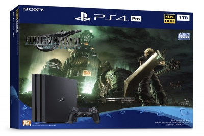 PlayStation®4 Pro  「FINAL FANTASY VII REMAKE Pack」  2020年4月10日(五)起在台限量發售